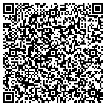 QR-код с контактной информацией организации КОНЦЕРН СИБИРИ