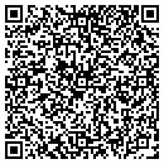 QR-код с контактной информацией организации ЛЕКС