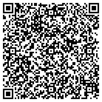 QR-код с контактной информацией организации ЛОЙЕРС СИБИРЬ