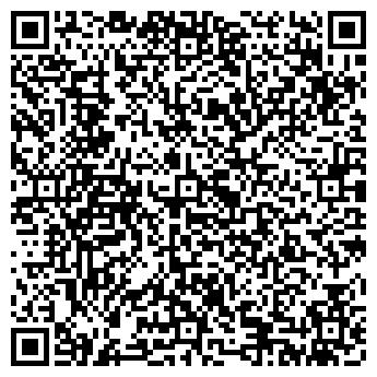 QR-код с контактной информацией организации МАКСИМУМ ЗДОРОВЬЯ