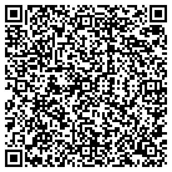 QR-код с контактной информацией организации МИГРАЦИЯ