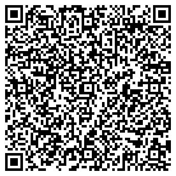 QR-код с контактной информацией организации НАЛОГОВАЯ АДВОКАТУРА