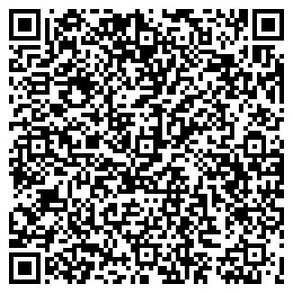 QR-код с контактной информацией организации НОЮТЕН