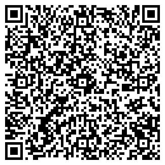QR-код с контактной информацией организации НОТА БЕНЕ