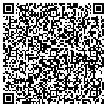 QR-код с контактной информацией организации ОБЪЕДИНЕНИЕ РЕГИСТРАЦИЯ