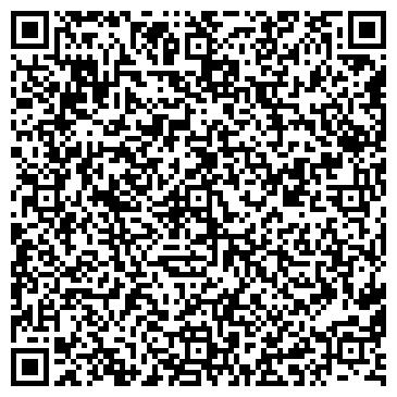QR-код с контактной информацией организации ОТДЕЛ В ДЗЕРЖИНСКОМ РАЙОНЕ