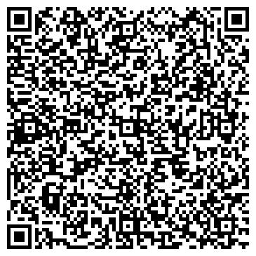 QR-код с контактной информацией организации ОТДЕЛ В ЗАЕЛЬЦОВСКОМ РАЙОНЕ