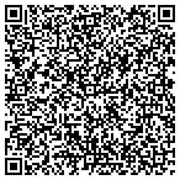 QR-код с контактной информацией организации ОТДЕЛ В КАЛИНИНСКОМ РАЙОНЕ
