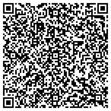 QR-код с контактной информацией организации ОТДЕЛ В ЛЕНИНСКОМ РАЙОНЕ