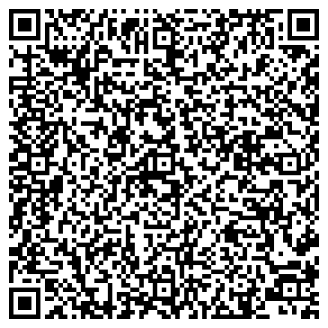 QR-код с контактной информацией организации ОТДЕЛ В ПЕРВОМАЙСКОМ РАЙОНЕ