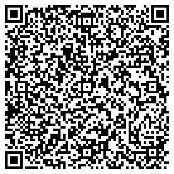 QR-код с контактной информацией организации РАЙПО ОШМЯНСКОЕ