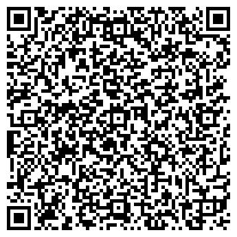 QR-код с контактной информацией организации ПЕРВЫЙ ПРОЕКТ