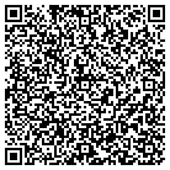 QR-код с контактной информацией организации РУПС ОШМЯНСКИЙ