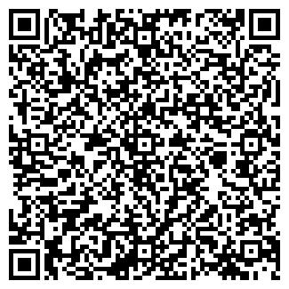 QR-код с контактной информацией организации ПРАВО