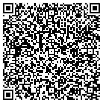 QR-код с контактной информацией организации ПРАВОВОЙ НОВОСИБИРСК