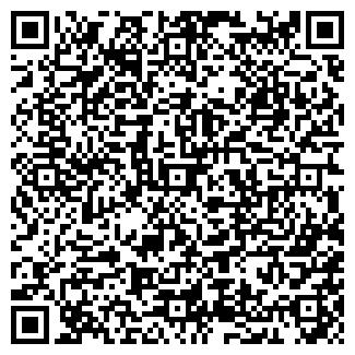 QR-код с контактной информацией организации СПК ИМ.КЛЕЦКОВА