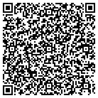 QR-код с контактной информацией организации ПРАВОВОЙ ПАРТНЕР