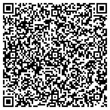 QR-код с контактной информацией организации ПРАВОВОЙ ЦЕНТР РЕГИСТРАТОР