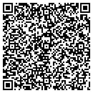 QR-код с контактной информацией организации ДЕ-ЮРЕ