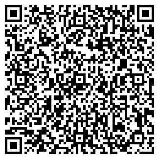 QR-код с контактной информацией организации РАТУМ