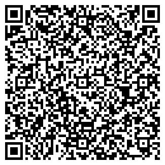 QR-код с контактной информацией организации РЕПУТАЦИЯ
