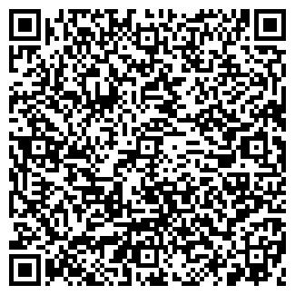 QR-код с контактной информацией организации РОСКОНСАЛТ
