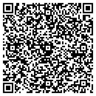 QR-код с контактной информацией организации СЕВЛЕР