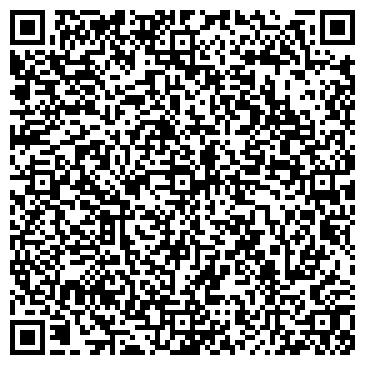 QR-код с контактной информацией организации СИБИРСКАЯ АССИСТАНСКАЯ КОМПАНИЯ
