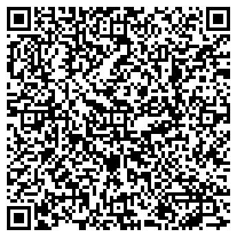 QR-код с контактной информацией организации СИБИРСКАЯ ЭКСПЕРТИЗА-1