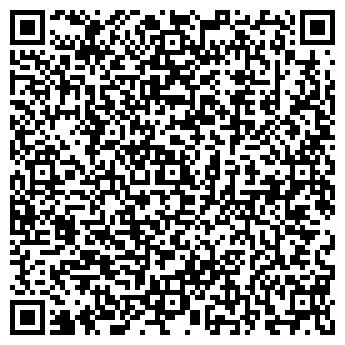 QR-код с контактной информацией организации СИБИРСКИЙ СОЮЗ ЮРИСТОВ