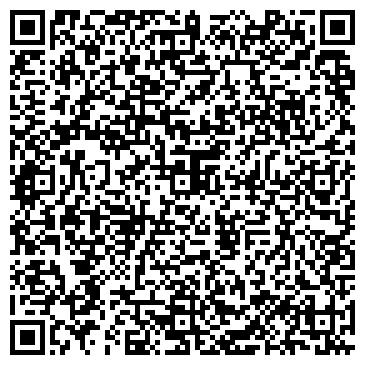 QR-код с контактной информацией организации СИБИРСКИЙ ЮРИДИЧЕСКИЙ ЦЕНТР
