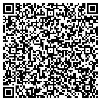 QR-код с контактной информацией организации СИБЭКОС