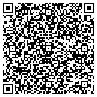 QR-код с контактной информацией организации СЛАВАК