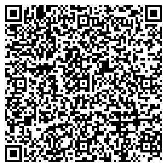 QR-код с контактной информацией организации СТРАХОВАНИЕ И ПРАВО