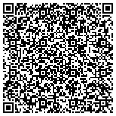 QR-код с контактной информацией организации ЦЕНТР ГИГИЕНЫ И ЭПИДЕМИОЛОГИИ РАЙОННЫЙ ОШМЯНСКИЙ