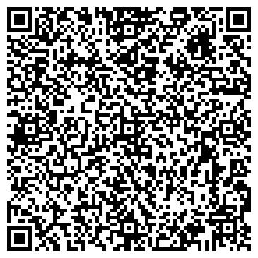 QR-код с контактной информацией организации ТЕРРИТОРИАЛЬНЫЙ ПУНКТ В ПАШИНО-1