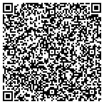 QR-код с контактной информацией организации СТЕКЛОЗАВОД ЕЛИЗОВО СЗАО