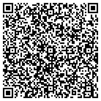 QR-код с контактной информацией организации ХАРТМАНН И ПАРТНЕРЫ