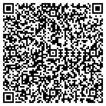 QR-код с контактной информацией организации ЦЕНТР ПРАВА
