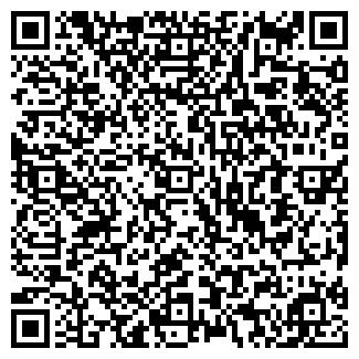 QR-код с контактной информацией организации ЧЕЗАРЕ