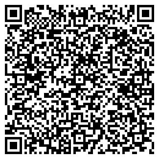 QR-код с контактной информацией организации ЭПАС