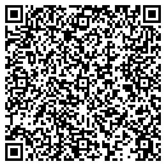 QR-код с контактной информацией организации ЮРИСТЪ