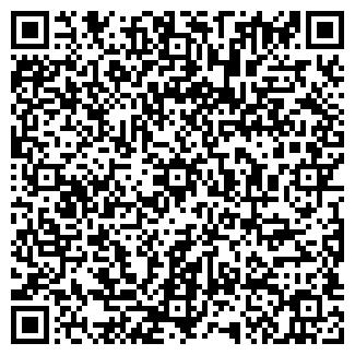 QR-код с контактной информацией организации ЮСТА-СИБИРЬ