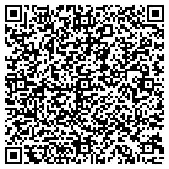 QR-код с контактной информацией организации А-ЛЕКС