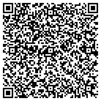 QR-код с контактной информацией организации ВИЛИКОН
