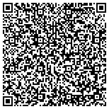 QR-код с контактной информацией организации ГРАФ И КОМПАНИЯ ЮРИДИЧЕСКАЯ ФИРМА, ООО