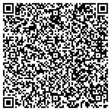 QR-код с контактной информацией организации СИБИРСКИЙ КЛУБ КОМПАНИЯ, ООО