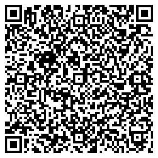 QR-код с контактной информацией организации СИБИРЬ ОК