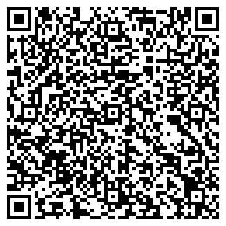 QR-код с контактной информацией организации ФЕОДАЛ