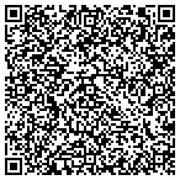 QR-код с контактной информацией организации ЮСТИНИАНА ЮРИДИЧЕСКАЯ КОМПАНИЯ